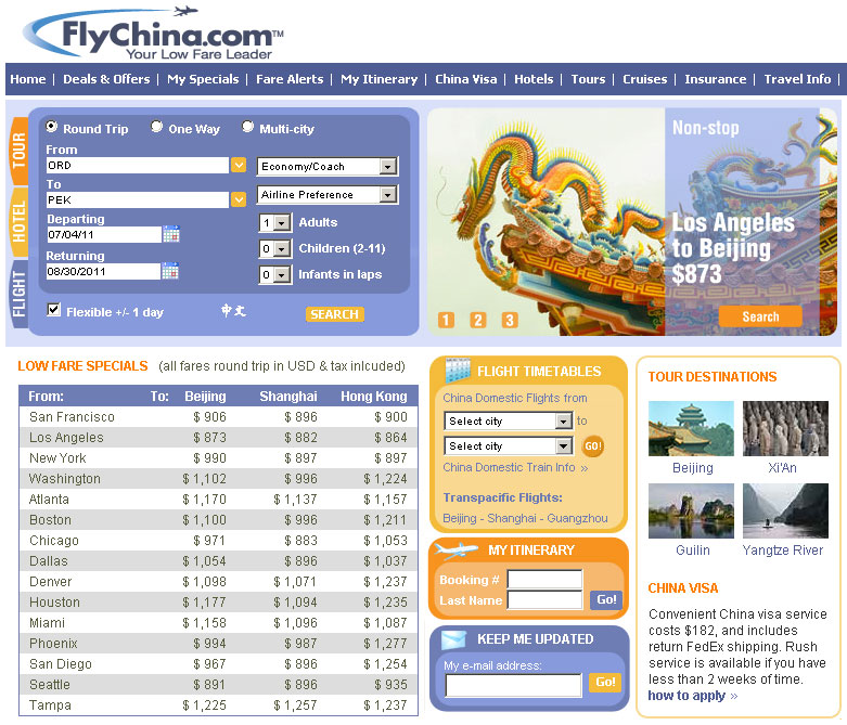 search low fares to China